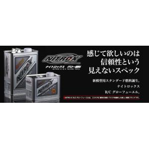 NITRO-X カー用燃料オンロード20 2L OSエンジン ナイトロックス 79732210