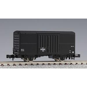 2717 国鉄貨車 ワラ1形 トミックス TOMIX 鉄道模型 Nゲージ|minato-m