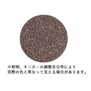 8196 シーナリーバラスト(ブラウン)トミックス(再販)|minato-m