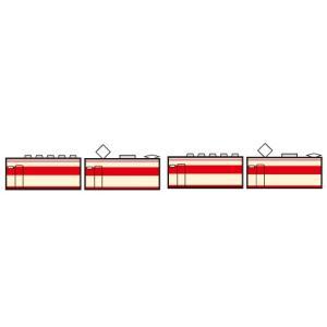 HO-9060 JR 485・489系特急電車(雷鳥)増結セット(4両)  トミックス  HOゲージ 2020年12月予約|minato-m