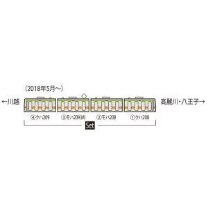 98321 JR 209-3500系通勤電車(川越・八高線)セット(4両)トミックス Nゲージ|minato-m
