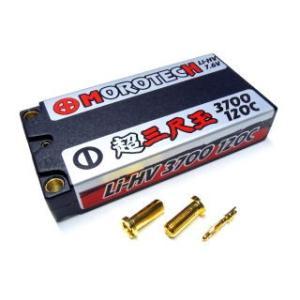 モロテック Li-HVバッテリー 超三尺玉 7.6V 3700mAH 120C モロテック LH2-3712 minato-m