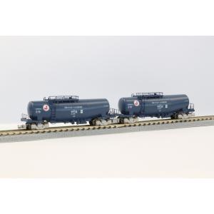 Zゲージ T004-3 タキ1000 日本オイルターミナル色 エコレールマーク付き 2両セット|minato-m