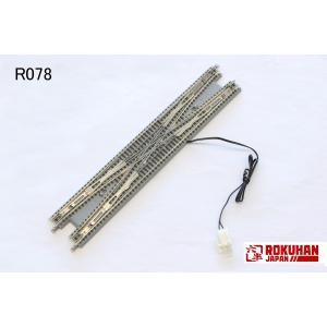 ロクハン R082 PC 電動複線両渡りポイント 枕木色:グレー  六半 Zゲージ|minato-m