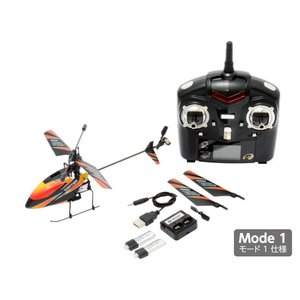 V911  ブラック/オレンジ  ハイテックマルチプレックス WLtoy WLV911B 2.4GHz 4ch ヘリコプター 完成品フルセット|minato-m