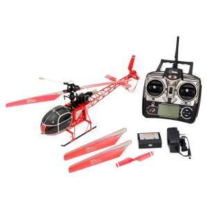 WLV915 ハイテックマルチプレックス WLtoy 2.4GHz 4ch ヘリコプターレッド V915 完成品フルセット|minato-m