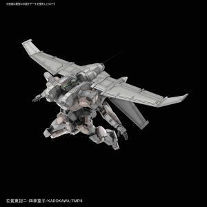 HG 1/60 アーバレストVer.IV 緊急展開ブースター装備仕様 バンダイ フルメタル・パニック...