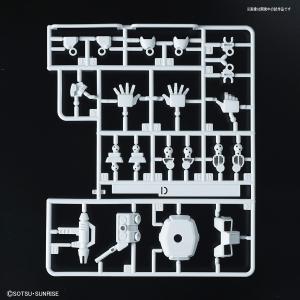 SDガンダム クロスシルエット シルエットブースター[ホワイト]  バンダイ  プラモデル minato-m
