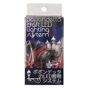 ポポンデッタ CN-005 ポポンデッタのLED照明システム LED電球 5mm 白色 3本入り 鉄道模型 minato-m