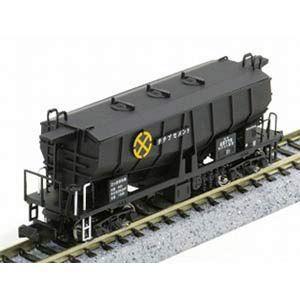 7013 ホキ5700 秩父セメントタイプ1 鉄道模型 Nゲージ ポポンデッタ minato-m