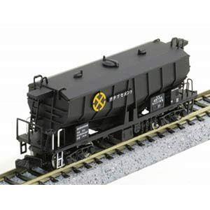 7014 ホキ5700 秩父セメントタイプ2 鉄道模型 Nゲージ ポポンデッタ minato-m