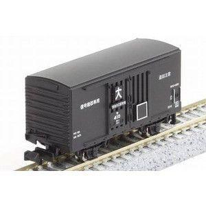 7033 ヤ400(安治川口) 鉄道模型 Nゲージ ポポンデッタ minato-m
