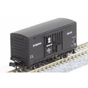 7034 ヤ400(田端操) 鉄道模型 Nゲージ ポポンデッタ minato-m