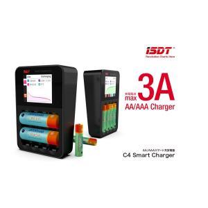 C4 Smart Charger Gフォース GDT108 単3・単4充電器 minato-m