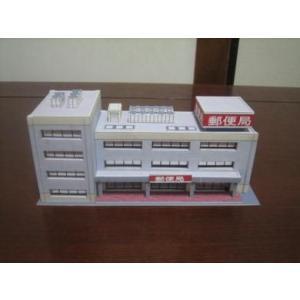 ジオワールド 108  郵便局A  完成品ストラクチャー 1/150  Nゲージサイズ minato-m