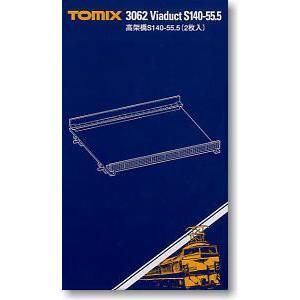 高架橋S140-55.5は、高架上に島式ホームをつくる場合のベースになるものです。 高架橋S140-...