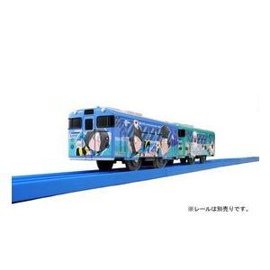 プラレール SC-01 鬼太郎&目玉おやじ列車 タカラトミー プラレール 車輛|minato-m