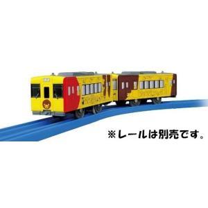 プラレール SC-02 ポケモン ウィズユートレイン タカラトミー プラレール 車輛|minato-m