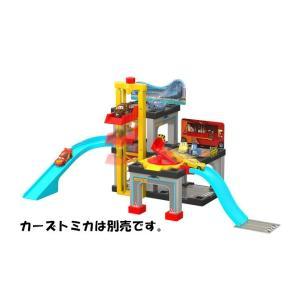 カーズ トミカ アクションコース 組みかえ!レーシングピット タカラトミー トミカ|minato-m