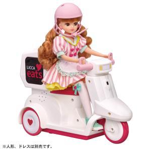リカちゃんイーツ おとどけスクーター タカラトミー リカちゃん|minato-m