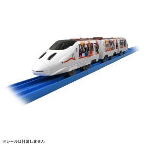プラレール SC-02 JR九州 WAKU WAKU ADVENTURE 新幹線 タカラトミー プラレール minato-m