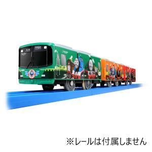 プラレール SC-10 京阪電車10000系きかんしゃトーマス号2015 タカラトミー プラレール minato-m
