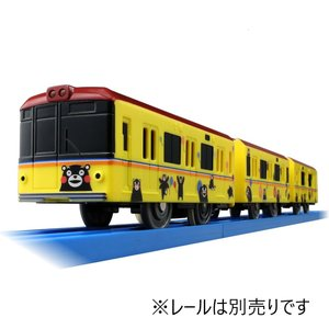 プラレール SC-09 東京メトロ銀座線 くまモンラッピング電車  タカラトミー プラレール minato-m