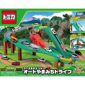 トミカ コースをチェンジ!オートやまみちドライブ タカラトミー トミカ|minato-m