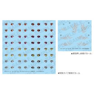 フレームアームズ・ガール&ウェポンセットFG061〈迅雷Ver.〉コトブキヤ プラモデル|minato-m|04