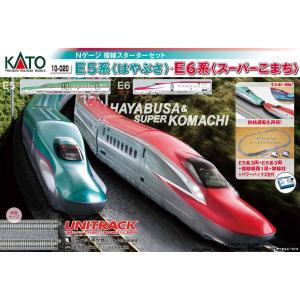 10-020 〈E5はやぶさ・E6スーパーこまち〉複線スターターセット KATO カトー Nゲージ