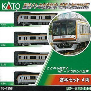 10-1259 東京メトロ 有楽町線・副都心線10000系 基本セット 4両  カトー   お取り寄せ|minato-m