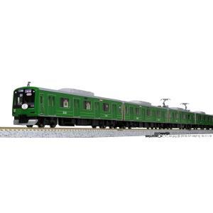 10-1456 東急電鉄 東横線 5000系<青ガエル>ラッピング編成 8両セット 特別企画品 カトー Nゲージ