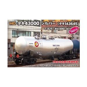 1-825 タキ43000 シルバー タキ143645  カトー HOゲージ|minato-m