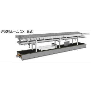 23-160 近郊形ホームDX 島式セット カトー Nゲージ|minato-m