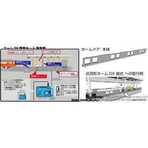 23-000 ホームDX照明キット カトー Nゲージ|minato-m