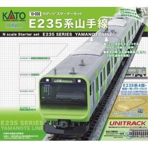 10-030  KATO スターターセット E235系山手線 カトー Nゲージ 鉄道模型|minato-m