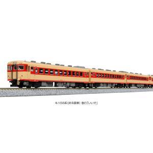 10-1531 キハ58系(非冷房車) 急行「いいで」 7両セット  カトー KATO  Nゲージ|minato-m