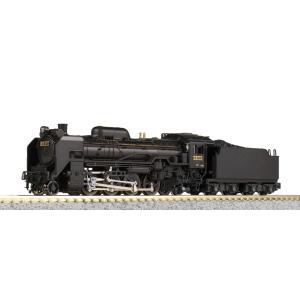 10-032 スターターセット D51 SL列車 カトー  Nゲージ|minato-m