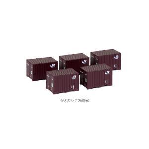 23-577 19Gコンテナ(新塗装) 5個入 カトー Nゲージ|minato-m