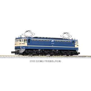 3060-3 EF65 500番台 P形特急色(JR仕様) カトー Nゲージ|minato-m