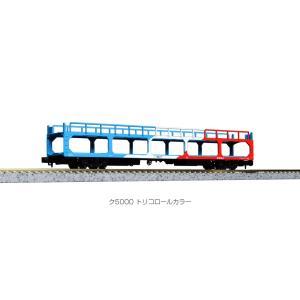 8078-7  ク5000 トリコロールカラー  カトー Nゲージ|minato-m