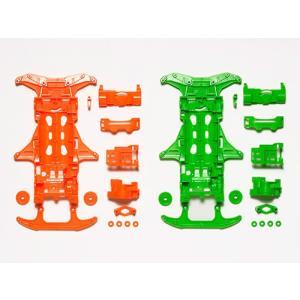 VS蛍光カラーシャーシセット (オレンジ・グリーン) タミヤ ミニ四駆限定 95355|minato-m