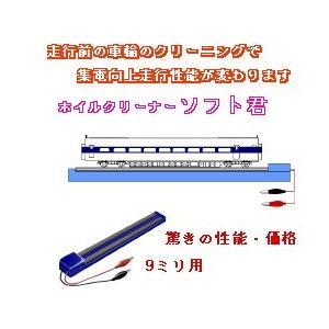 津川洋行 12503 ホイルクリーナー ソフト君N  津川洋行|minato-m