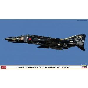 """1/72 F-4EJ ファントム II """"飛行開発実験団 60周年記念"""" ハセガワ 02191 プラ..."""