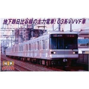 A5073 東京メトロ 03系 VVVFインバータ 8両セット マイクロエース Nゲージ|minato-m