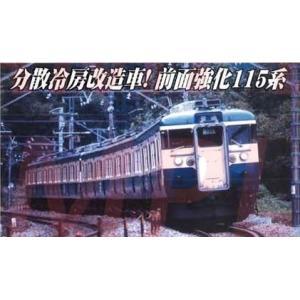 A6764 115系-800・スカ色・冷改 6両セット マイクロエース Nゲージ|minato-m