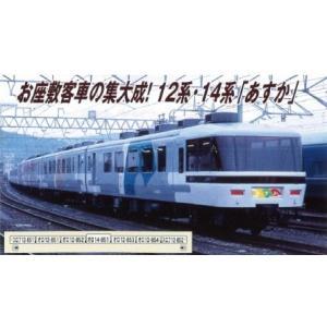 A9740 12系・14系 和風客車 あすか 登場時 7両セット マイクロエース Nゲージ|minato-m