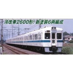 A2185 小田急2600形 改良品 6両セット マイクロエース Nゲージ|minato-m