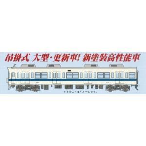 A2186 小田急4000形 改良品 6両セット マイクロエース Nゲージ|minato-m