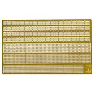 1/700 MS70002 日本海軍艦艇用 手摺/艦橋窓枠 エッチングパーツ